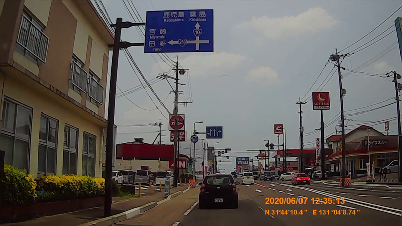 f:id:japan_route:20200720001628j:plain