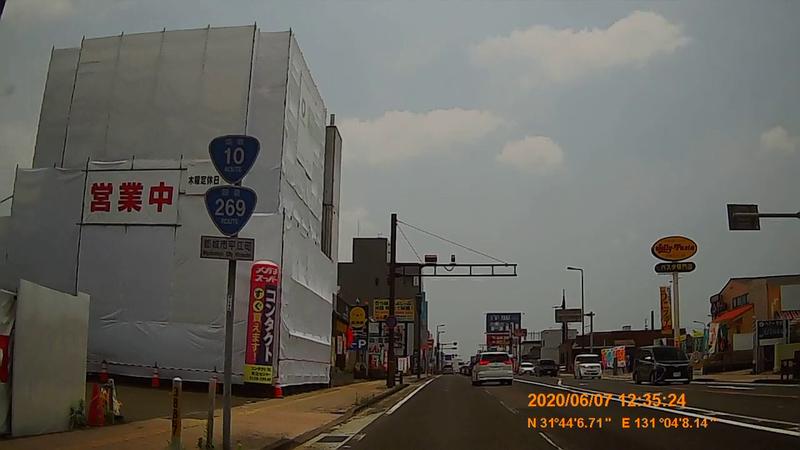 f:id:japan_route:20200720001638j:plain