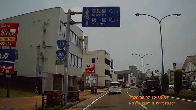 f:id:japan_route:20200720001647j:plain