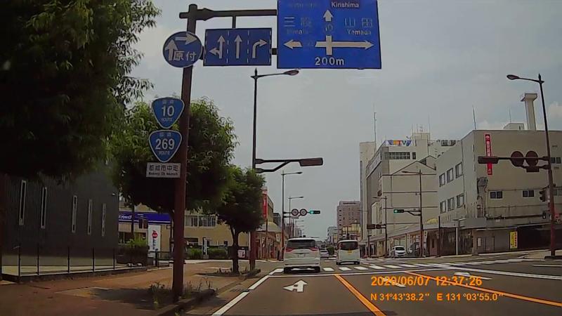 f:id:japan_route:20200720001652j:plain