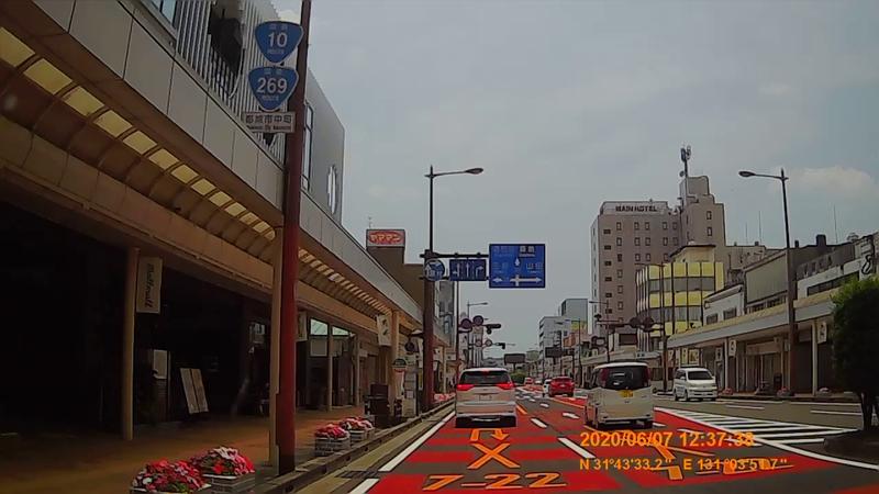 f:id:japan_route:20200720001656j:plain