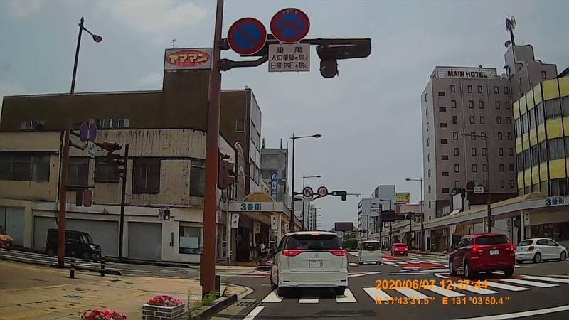f:id:japan_route:20200720001706j:plain