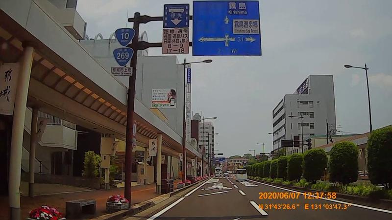 f:id:japan_route:20200720001712j:plain