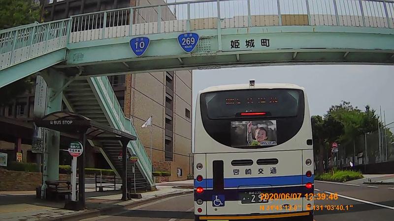 f:id:japan_route:20200720001720j:plain