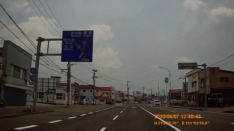 f:id:japan_route:20200720001724j:plain