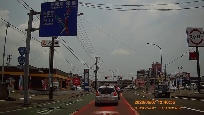 f:id:japan_route:20200720001728j:plain