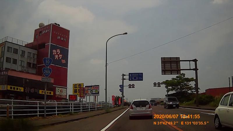 f:id:japan_route:20200720001737j:plain