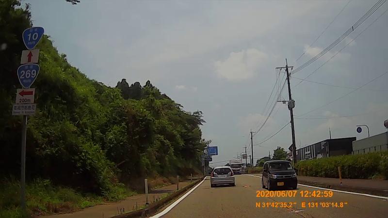 f:id:japan_route:20200720001751j:plain