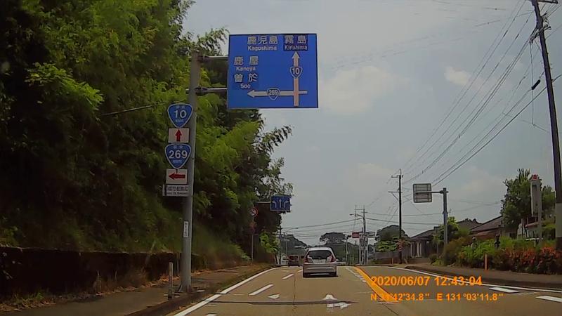 f:id:japan_route:20200720001755j:plain