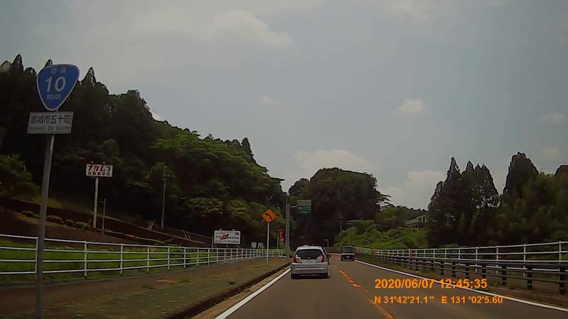 f:id:japan_route:20200720001814j:plain