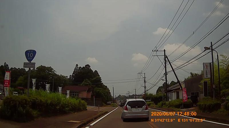 f:id:japan_route:20200720001827j:plain