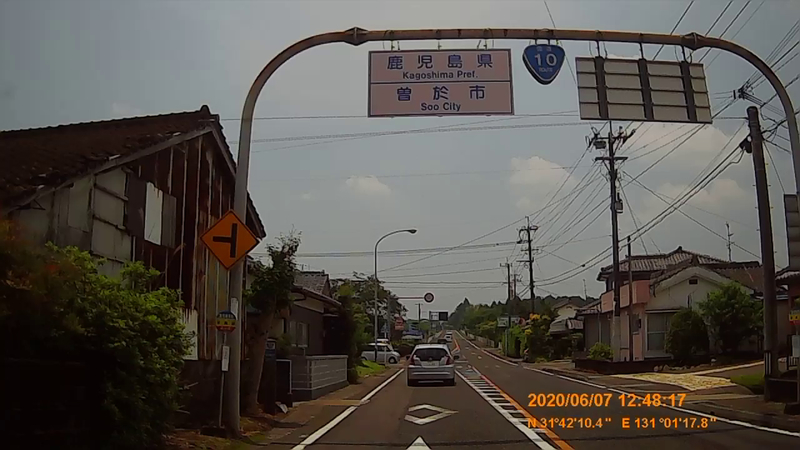 f:id:japan_route:20200720001832j:plain