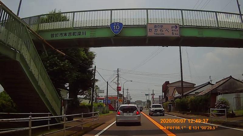 f:id:japan_route:20200720001836j:plain