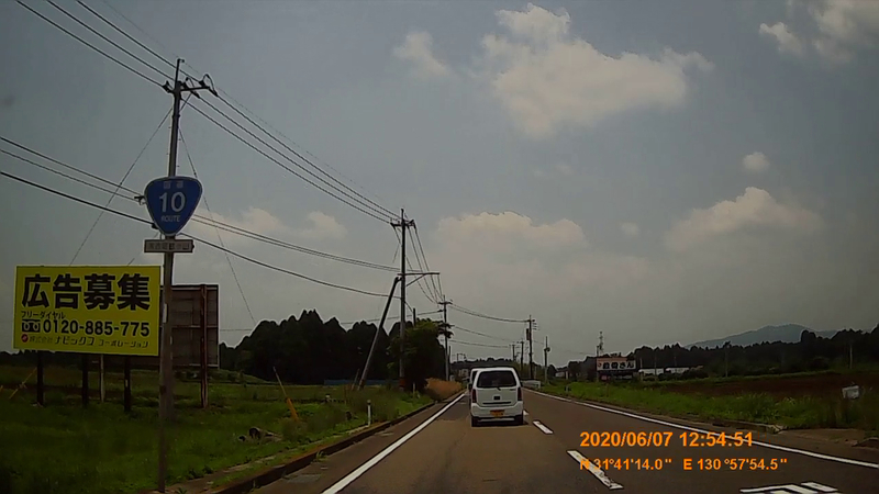 f:id:japan_route:20200720001912j:plain