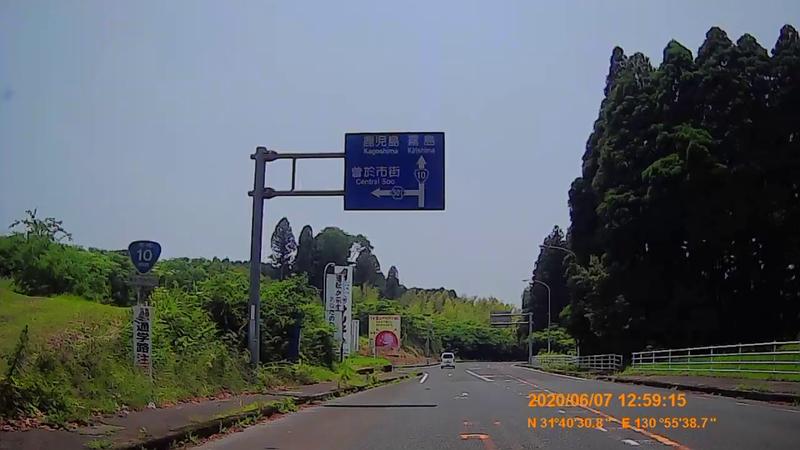 f:id:japan_route:20200720001926j:plain