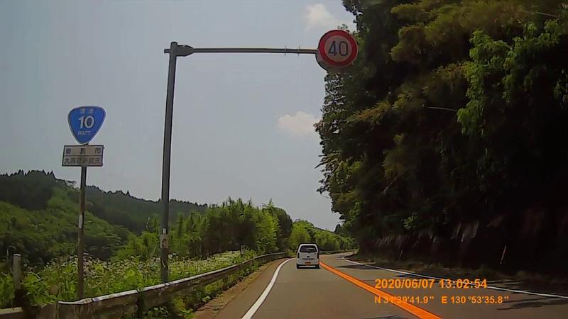 f:id:japan_route:20200720001945j:plain