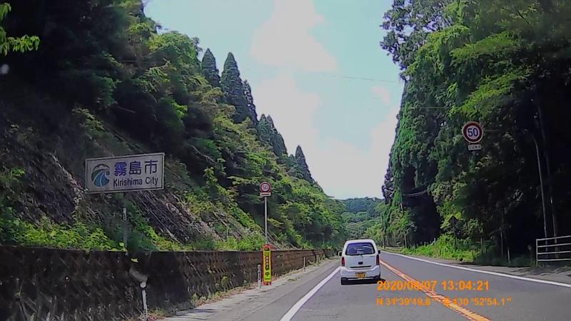 f:id:japan_route:20200720002013j:plain