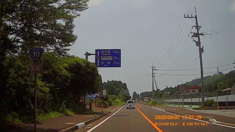 f:id:japan_route:20200720002021j:plain