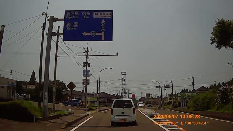 f:id:japan_route:20200720002026j:plain