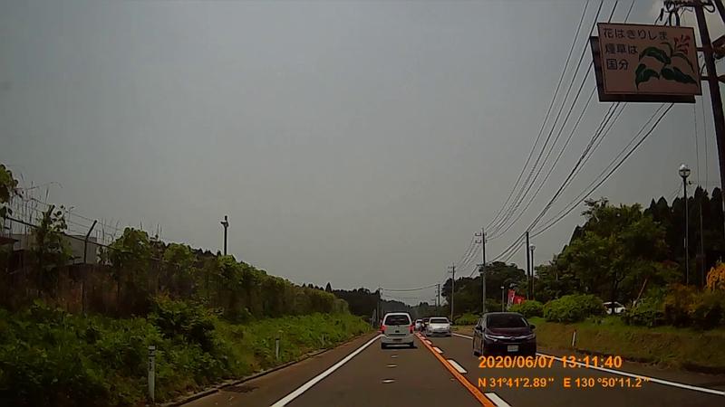 f:id:japan_route:20200720002052j:plain