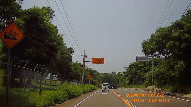 f:id:japan_route:20200720002109j:plain