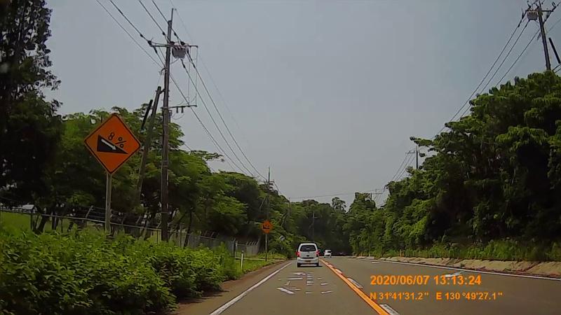 f:id:japan_route:20200720002115j:plain