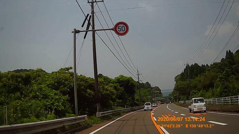 f:id:japan_route:20200720002134j:plain