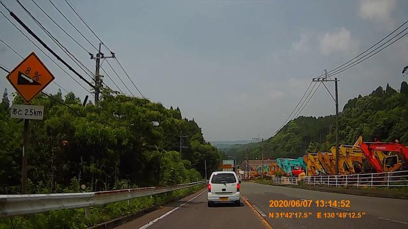 f:id:japan_route:20200720002138j:plain