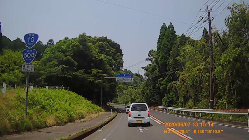 f:id:japan_route:20200720002148j:plain