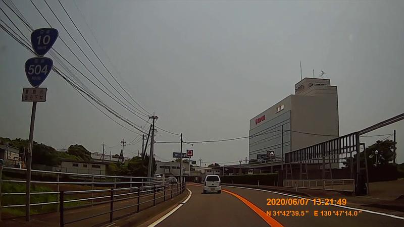 f:id:japan_route:20200720002222j:plain