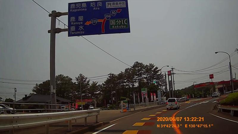 f:id:japan_route:20200720002227j:plain