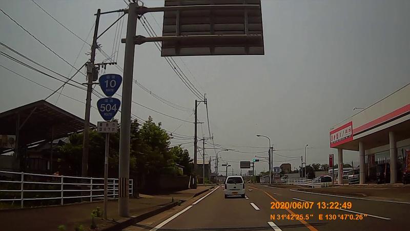 f:id:japan_route:20200720002240j:plain