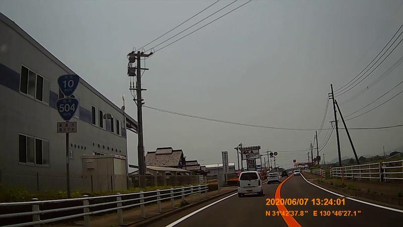 f:id:japan_route:20200720002244j:plain