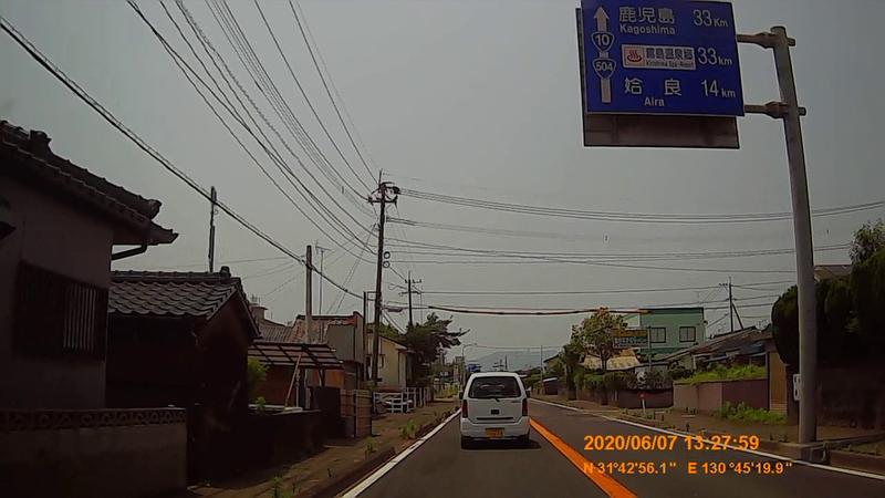 f:id:japan_route:20200720002249j:plain