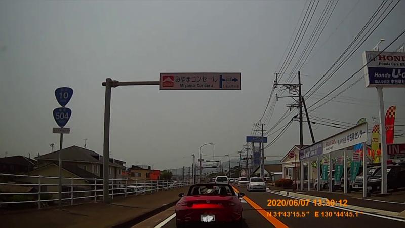 f:id:japan_route:20200720002253j:plain