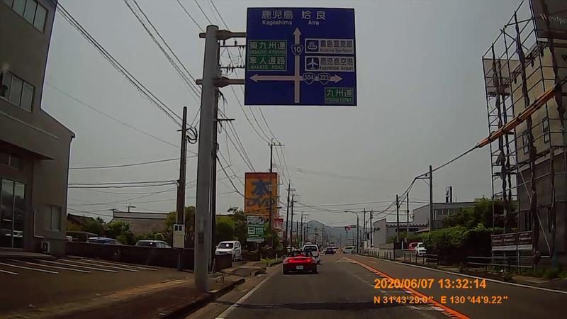 f:id:japan_route:20200720002258j:plain