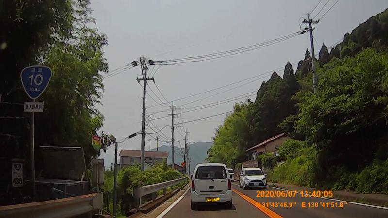 f:id:japan_route:20200720002320j:plain