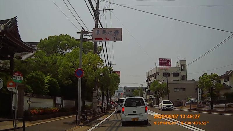 f:id:japan_route:20200720002338j:plain