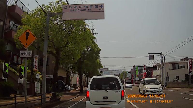 f:id:japan_route:20200720002343j:plain