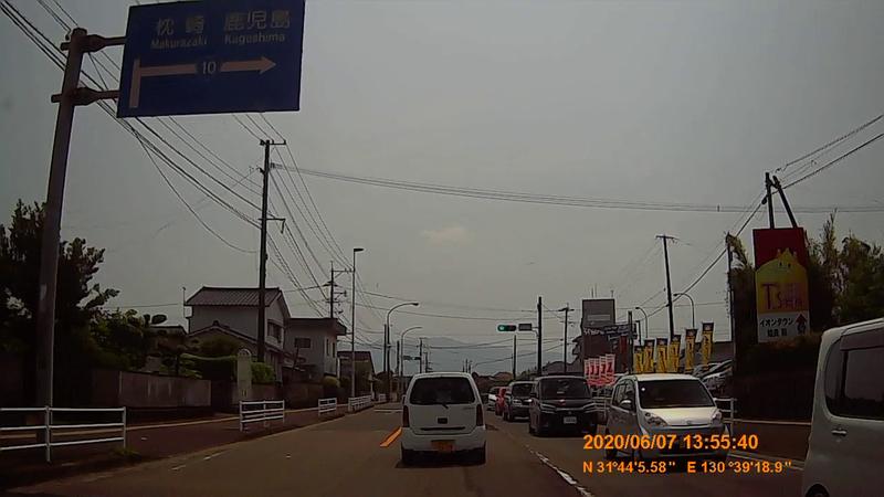 f:id:japan_route:20200720002400j:plain