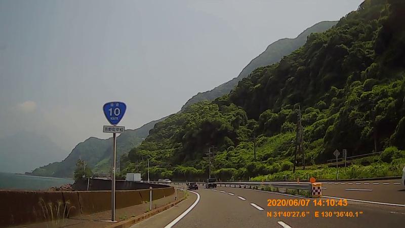 f:id:japan_route:20200720002525j:plain