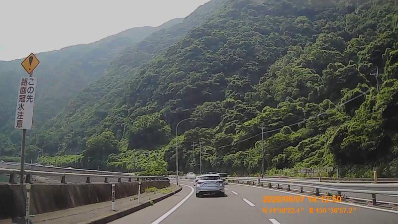 f:id:japan_route:20200720002549j:plain