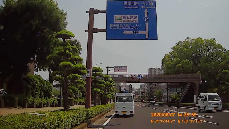 f:id:japan_route:20200720002715j:plain