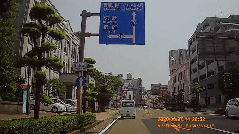 f:id:japan_route:20200720002724j:plain