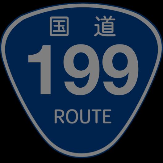 f:id:japan_route:20200720235630p:plain