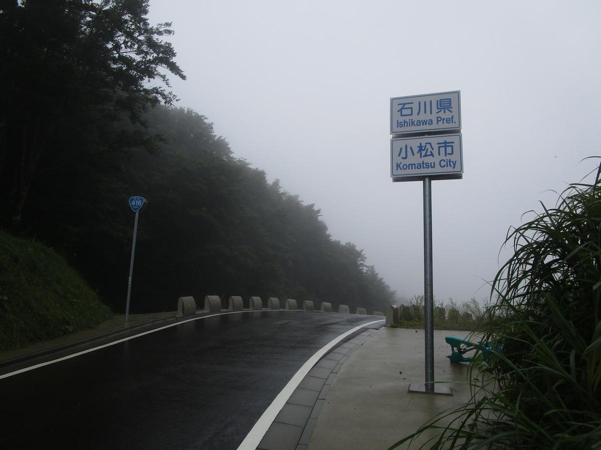 f:id:japan_route:20200723114301j:plain