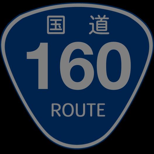 f:id:japan_route:20200724153914p:plain