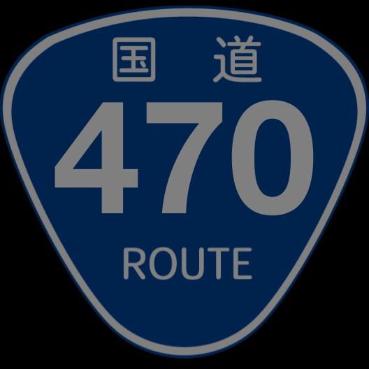 f:id:japan_route:20200724154249p:plain