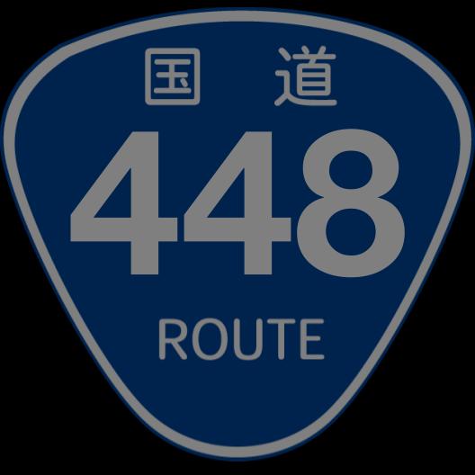 f:id:japan_route:20200725064222p:plain