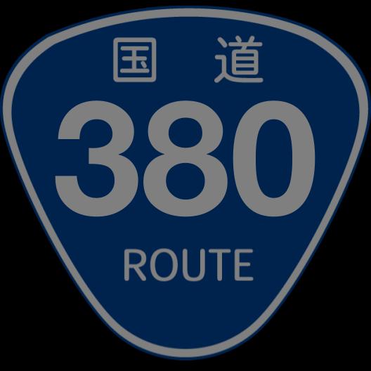 f:id:japan_route:20200725155309p:plain